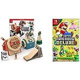 Nintendo Labo (ニンテンドー ラボ) Toy-Con 03: Drive Kit - Switch + New スーパーマリオブラザーズ U デラックス -Switch セット