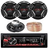 Best JVC Amps For Cars - JVC KDR480 Car Radio USB AUX CD Player Review