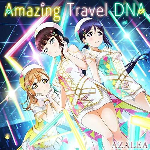스마트 폰용 어플리케이션『러브 라이브! 스쿨 아이돌 페스티발』 콜라보레이션 싱글「Amazing Travel DNA」/AZALEA 싱글,맥시