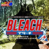 Netsuretsu! Anison Spirits The Best -Cover Music Selection- TV Anime Series Bleach Vol.4
