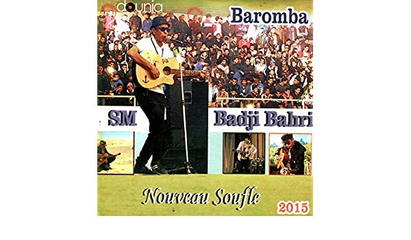 BADJI EL ALBUM BAHRI TÉLÉCHARGER