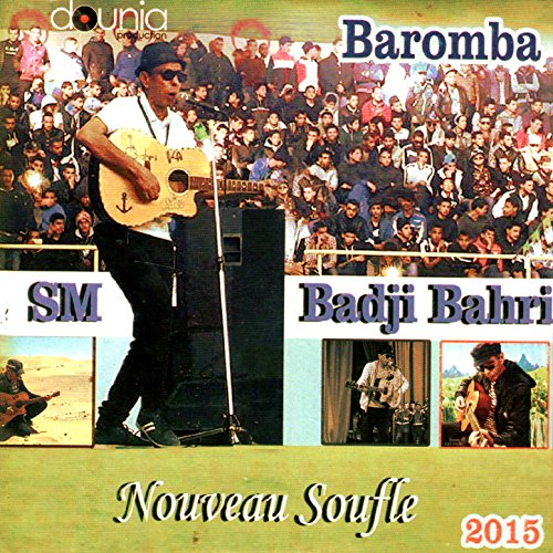 music badji el bahri mp3