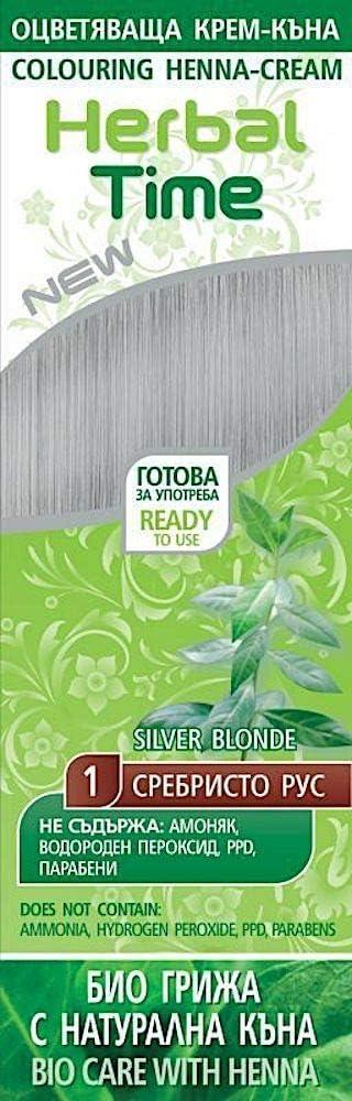 Henna Natural Colorante en Crema, Color Rubio Plata 1,Sin Amoniaco, Sin Sulfatos, Sin Parabenos