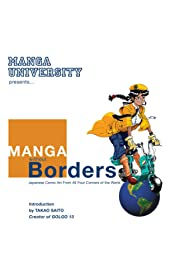 Manga Without Borders: Vol. 1