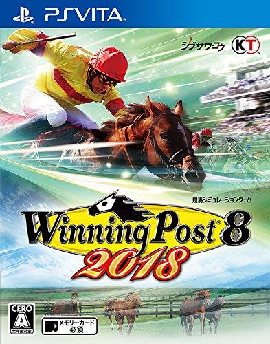 Winning Post 8 2018 - PSVita Japanese Version