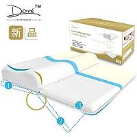 Dore第四世代 高級な変形枕 スタイル2つ+高さ4つから選択可能 低反発 頚椎・頭・肩をやさしく支える 健康枕 人間工学設計 仰向け横向き対応 家族のプレゼント1年保証