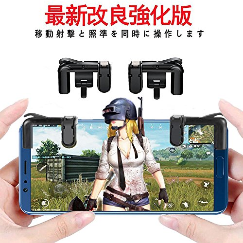 [UPGRADED version]Leuna Fortnite PUBG Mobile Game controller Fire and Aim L1R1 Trigger Buttons for Fortnite Mobile / PUBG Mobile / Knives Out / Rules of Survial For Sale
