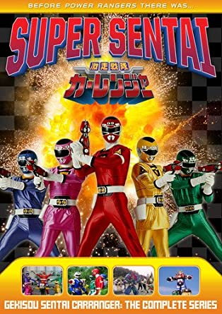 Amazon.com: Power Rangers: Gekisou Sentai Carranger: The ...