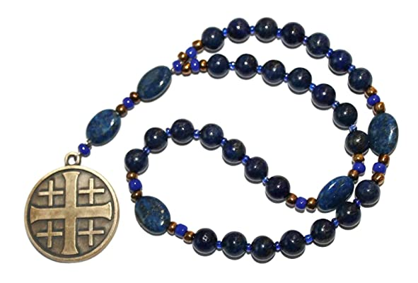 Heirloom Anglican Rosary of Lapis, Jerusalem Cross
