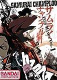 Samurai Champloo Film Manga Volume 1 by Shinichiro Watanabe (2006-05-02)