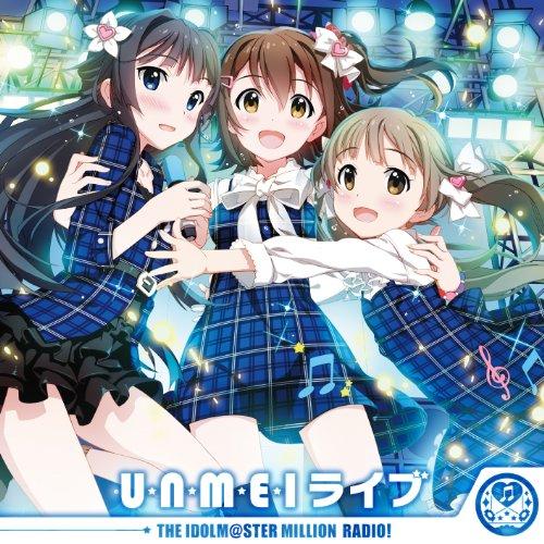 Mirai Kasuga (Haruka Yamazaki), Shizuka Mogami (Azusa Tadokoro), Serika Hakozaki (Momo Asakura) - Idolm@Ster (The Idolmaster) Million Live! Idolm@Ster (The Idolmaster) Million Radio! Theme Song (Type A) (CD+BD) [Japan LTD CD] LACM-34234