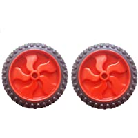 M&C RED Side Wheel for Kids Bicycle Side Supporter Adjustable for All Sizes
