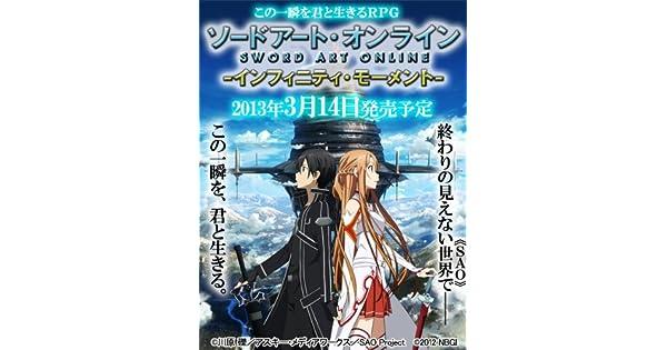 Amazon Com Sony Psp Sword Art Online Infinity Moment Rpg Game Import Japan Video Games