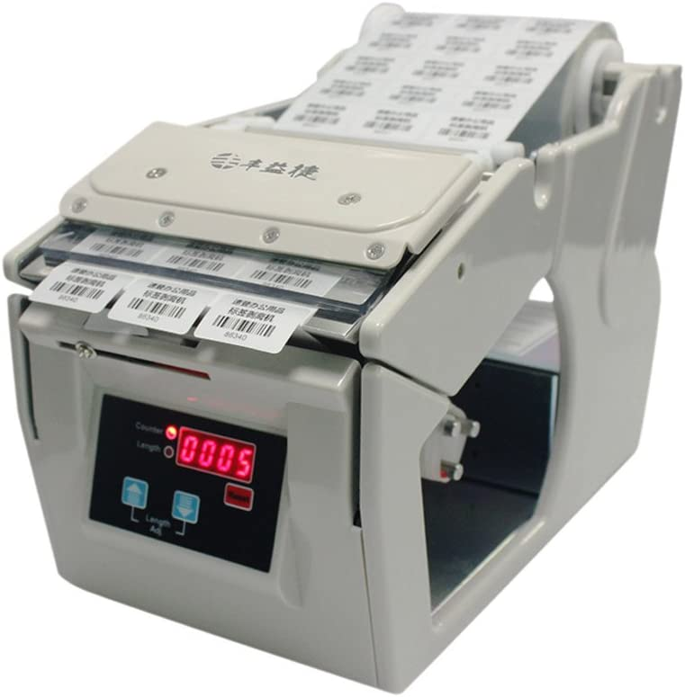 110mm Automatic Label Dispenser PET//PVC Barcode Stripping Machine Assembly Line Bar Code Separator Speed Control Label Dispenser Machine 110V