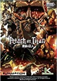 Weiss Schwarz Attack On Titan Anime Card Game - English Weis Starter Trial Deck - 50 cards
