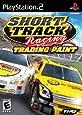 Short Track Racing Trading Paint - PlayStation 2