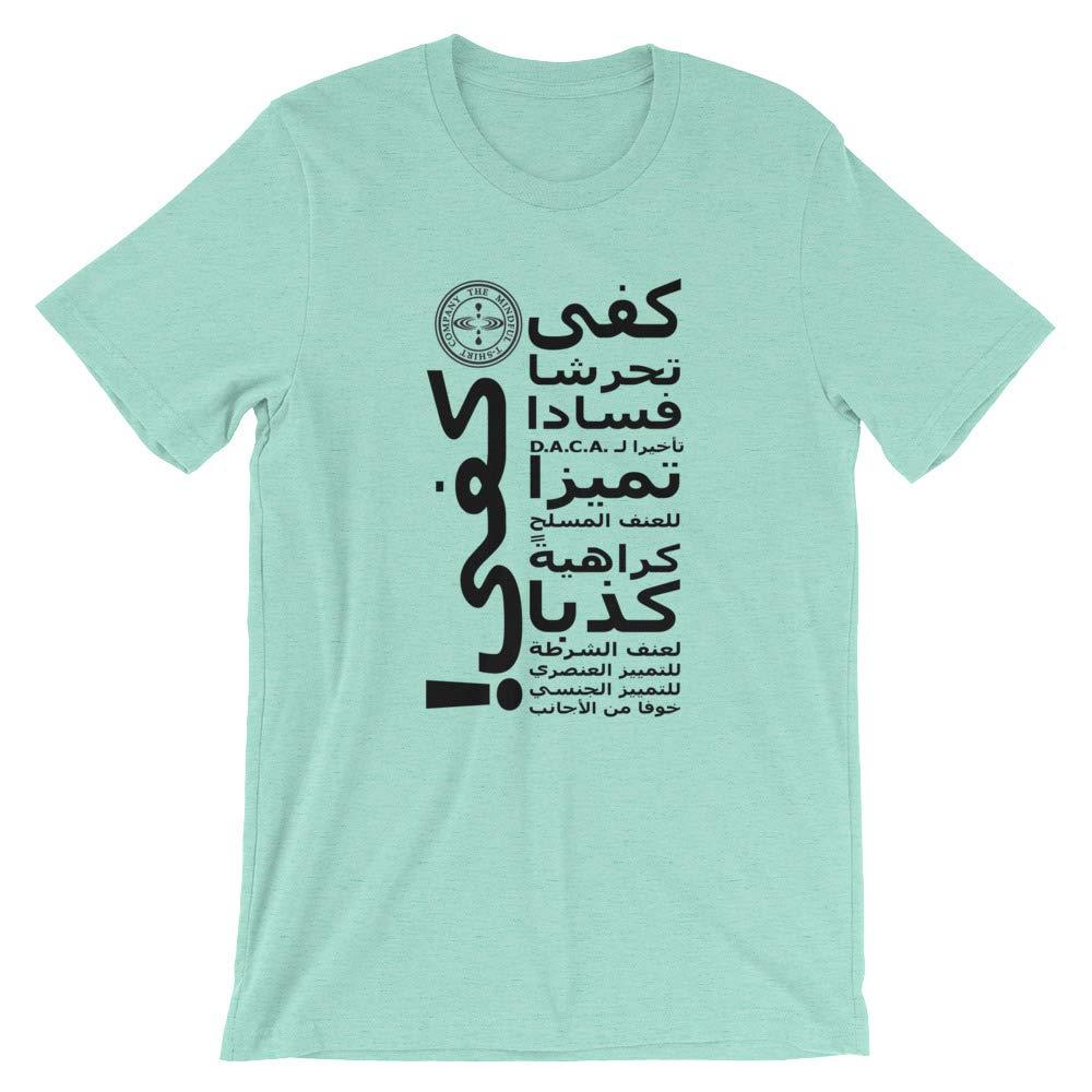 Enough Alpha Arabic Premium T-Shirt