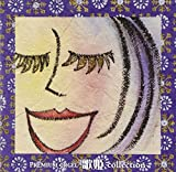 UTAHIME COLLECTION -PRISONER OF LOVE-(2CD)