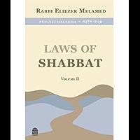 Laws Of Shabbat Vol 2 (Peninei Halakha) (English Edition)