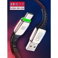 【3本セット】INIU USB Type C ケーブル 3A QC2.0/3.0 急速充電 USBタイプCケーブル 編みファブリック USB A to USB C サムソン Galaxy S10/S9/Note 10/9/LG V30/V40/V50/Google Pixel/Huawei P30/P20/Xperiaに適応