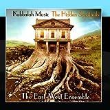 Kabbalah Music - The Hidden Spirituals