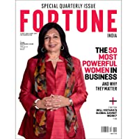 The 50 Most Powerful Women in Business - Quarterly Spl (till 14th Dec 18)