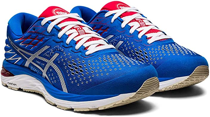 ASICS Gel-Cumulus 21, Zapatillas de Running para Hombre ...