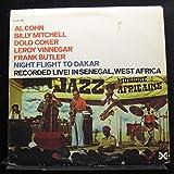 Al Cohn - Night Flight To Dakar - Lp Vinyl Record
