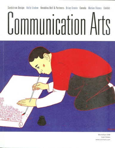 Communication Arts Magazine March/April 2006 (48)