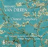 Van Dieren%3A Chinese Symphony