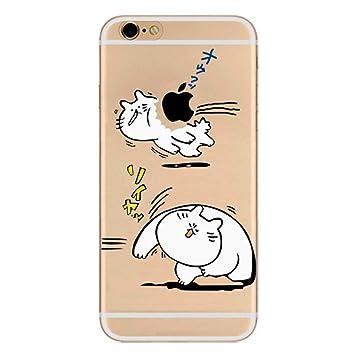 coque iphone 6 plus rigolote