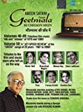 Geetmala Ki Chhaon Mein - Vol 46-50 (1979, 1980, 1981-2000)