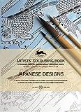 Japanese Designs, , 9460098053