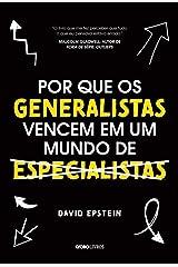 Por Que os Generalistas Vencem Em um Mundo de Especialistas (Em Portugues do Brasil) Paperback