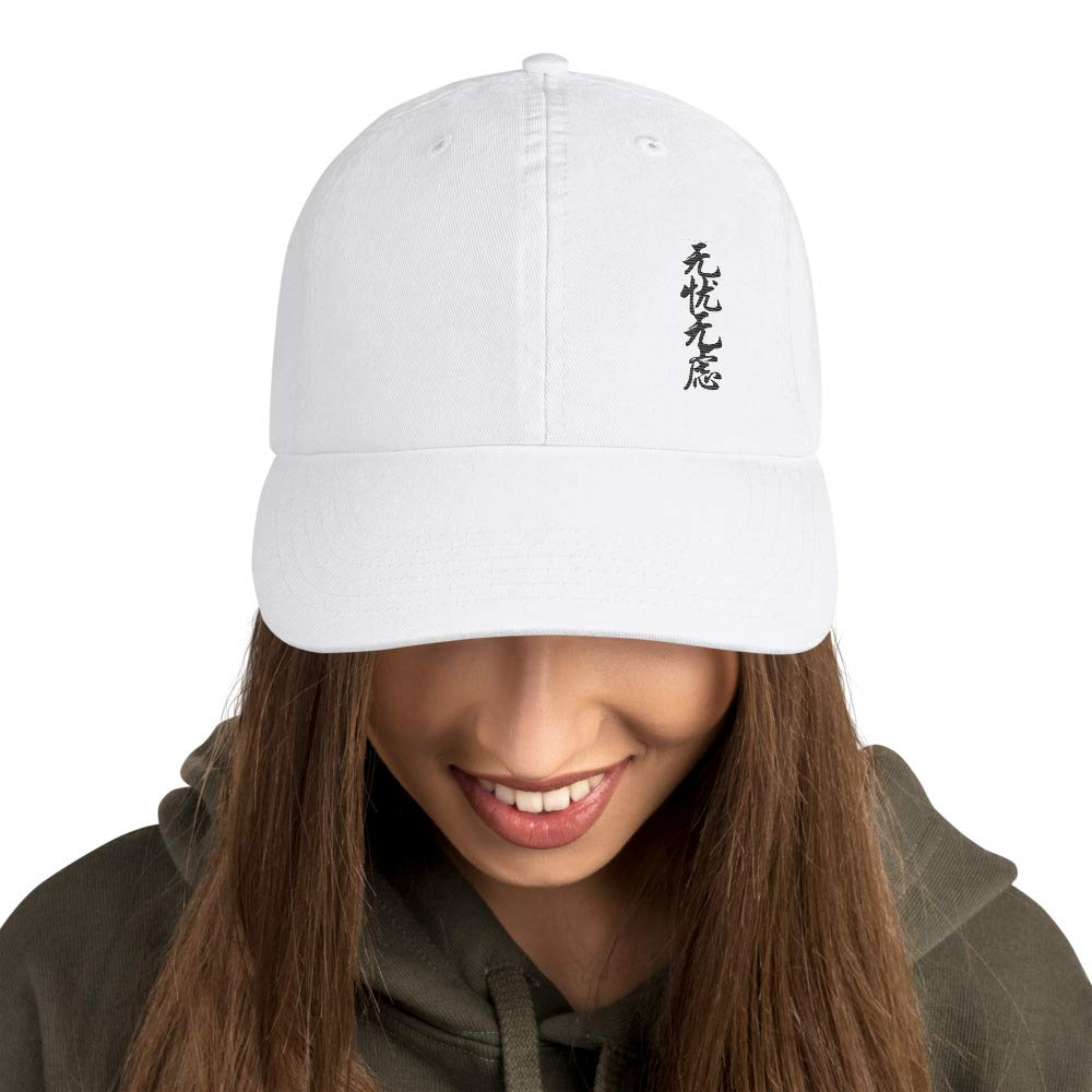 Champion Dad Cap Embroidered with Chinese Characters: Carefree