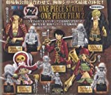 ONE PIECE STATUE ONE PIECE FILM Z (Piece Statue Piece Film Z) [1. Monkey ? D ? Luffy] (single)
