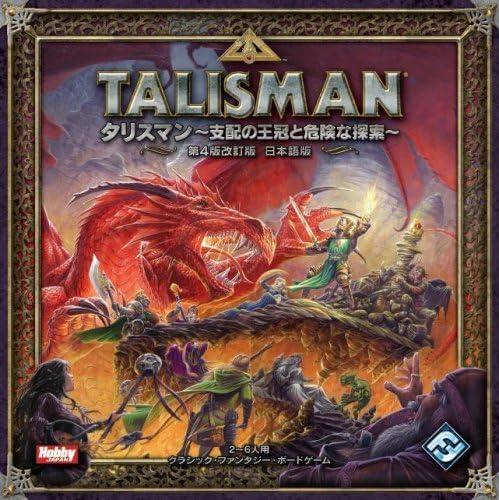4th edition revised edition Japanese version Talisman (japan import): Amazon.es: Juguetes y juegos