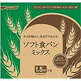 パナソニック ホームベカリー用 ドライイーストタイプ ソフト食パンミックス SD-MIX57A (1.5斤分×5袋入) x2個