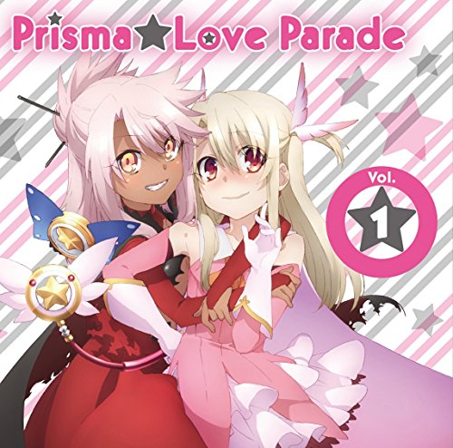 TVアニメ「Fate / kaleid liner プリズマ☆イリヤ ツヴァイ!」キャラクターソング Prisma☆Love Parade vol.1の商品画像