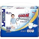 GOO.N 大王 天使系列短裤式纸尿裤 尿不湿 增量装 XXL28片(适合大于15kg )