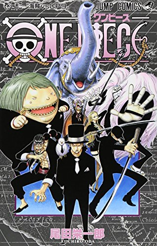 ONE PIECE 42 (ジャンプ・コミックス)