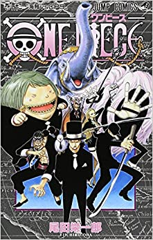 Book One Piece Vol 42 (Japanese Edition)