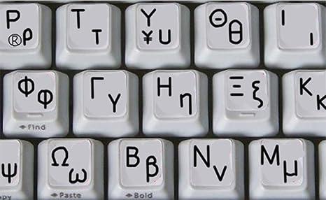 Qwerty Keys Griego Reino Unido Grandes Letras Pegatinas de Teclado no Transparentes de Color Blanco con Letras Negras - Apto para Cualquier Teclado