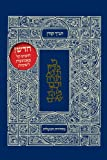 The Koren Tanakh, Ma'alot Edition, Koren Publishers Jerusalem, 9653011812