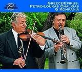 World Network%2C Vol%2E 46%2C Greece %2F...