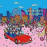 Starlights - Kokoro Kara, Arigato (CD+DVD) [Japan CD] ARCL-1005