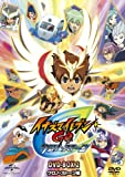 Animation - Inazuma Eleven Go DVD Box 2 Chrono Stone Hen [Japan DVD] GNBA-2215