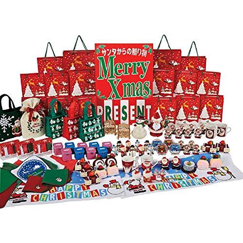 クリスマスお楽しみ福袋抽選会景品セット(50名様用)  5914 B077865T3R