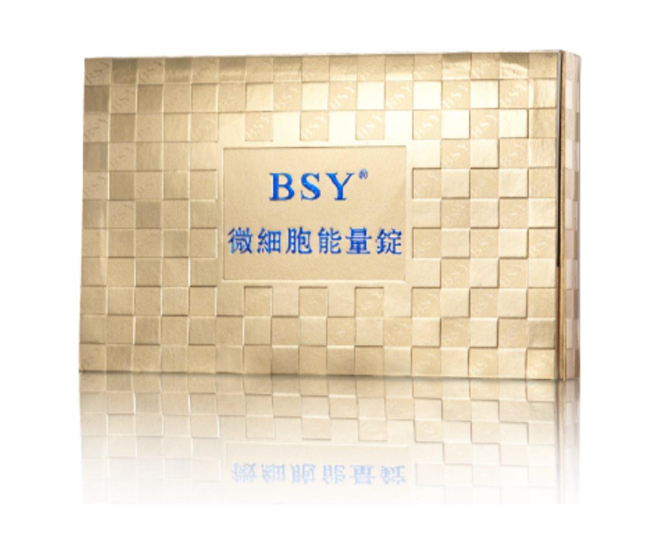 BSY, Microcell Energy Ingot