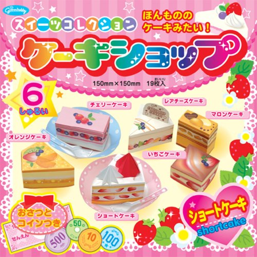 DIY Paper Craft Origami ''Cake Shop'' 19 Sheet in a Bag By Showa Grimm by Showa Grimm